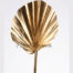 Palm Spear Round Gold - Christmas Decoration